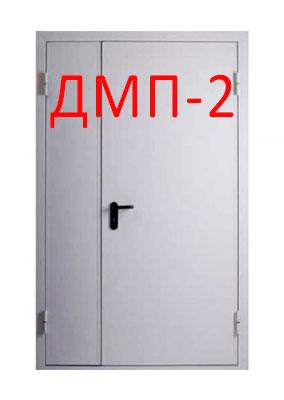 Дверь противопожарная ДМП-2