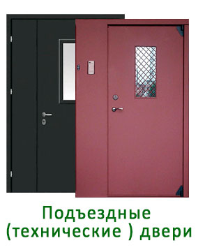 Подъездные (технические) двери КорНет